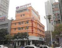 Hanting Inn Qingyang Road - Lanzhou