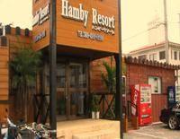 Hotel Hamby Resort