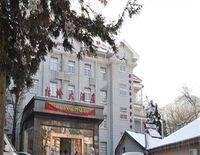 Mount Lu Kuling Hotel