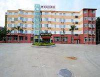 Sunshine Youth Hotel Fanghu - Xiamen