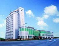 Suzhou Huiyuan International Hotel