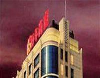 Tongxiang Bainian Shangting Hotel