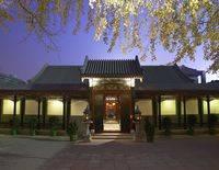 The China Club Beijing