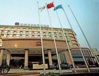 Wuhu Shenghui Western Fortune Hotel