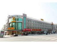 SUPER 8 HOTEL NANTONG HAI AN Y