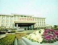 Pingdingshan Yunhai Hotel