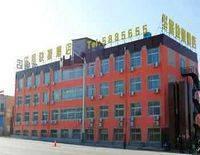 Zhangjiakou China Chamber Express Hotel