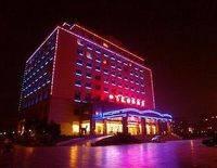 Fengcheng Bihui International Hotel Dandong