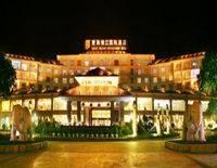 Qinghe Jinjiang Intl Hotel