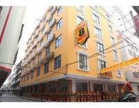 S8 Hotel Xiashan Hua Mei Lu