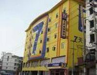 7 Days Inn Dujiang Yan