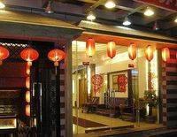 Holiday Inn - Huangshan