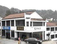 Jinmao Longquan Hotel - Jiuhuashan