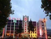 Fengyuan Hotel - Dengfeng