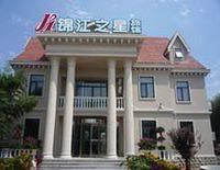 Jinjiang Inn Qingdao Qufu Municipality