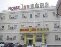 Home Inn Shengli Street - Taiyuan
