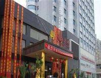 B-energy Hotel - Yichun