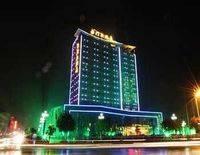 Grand Noble Hotel Jingdezhen