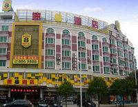 Super 8 Hotel Ningde Xiapu