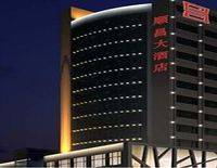 Hangzhou Shun Chang Hotel