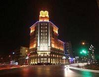 Zhongtian Wanhai International Hotel - Yingkou