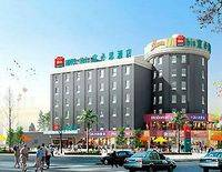 Ibis Zhongshan The Center