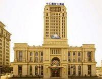 Days Hotel Zhong Hui Changshu