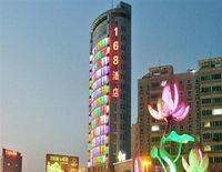 Jiujiang 168 Inn