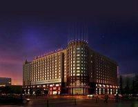 Welcome Regent International Hotel - Nanchang