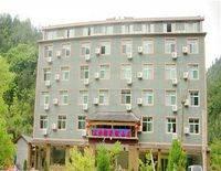 Mount Sanqingshan Sanqing Lake Resort