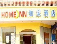 Home Inn Anyang Train Station