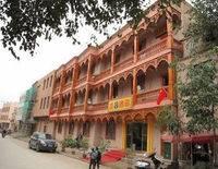 SUPER 8 HOTEL XINJIANG KASHI