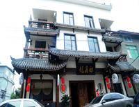Longxinfang Guest House