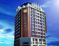 Royal Seasons Hotel Taichung Zhongkang