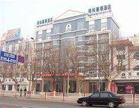 GreenTree Inn Puyang Oil-field Headquarters Hotel