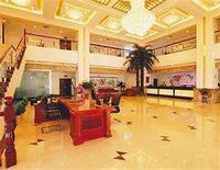 Meixuan Business Hotel - Taiyuan
