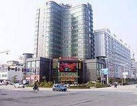 Yushan Haotai International Hotel - Yushan