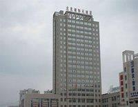 Lung Chuen International Hotel - Lishui