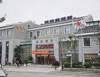 Tai'an Paradise Hotel