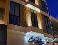 Cordilheira Hotel