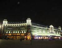 New Gloria Garden Plaza Hotel Harbin