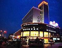 Wuyuan Qinghuawu International Hotel - Wuyuan