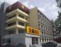 SUPER 8 HOTEL LANGFANG XIN HUA