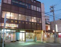 Shirakawa Business Hotel
