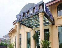 Xichang Hai Fu Hotel