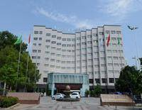 Huangshan Taiping International Hotel