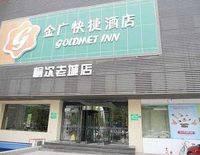 Jinguang Express Hotel Jinzhong Yuci Old Town