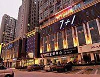 7 1 Business Hotel - Liuan