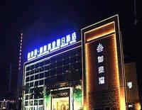 Yinchuan Spring Bay Resort