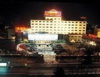 Mudan Hotel - Heze